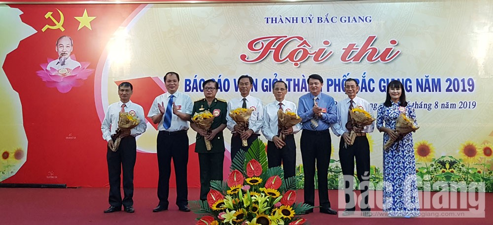 báo cáo viên, tp bắc giang, Thành uỷ Bắc  Giang