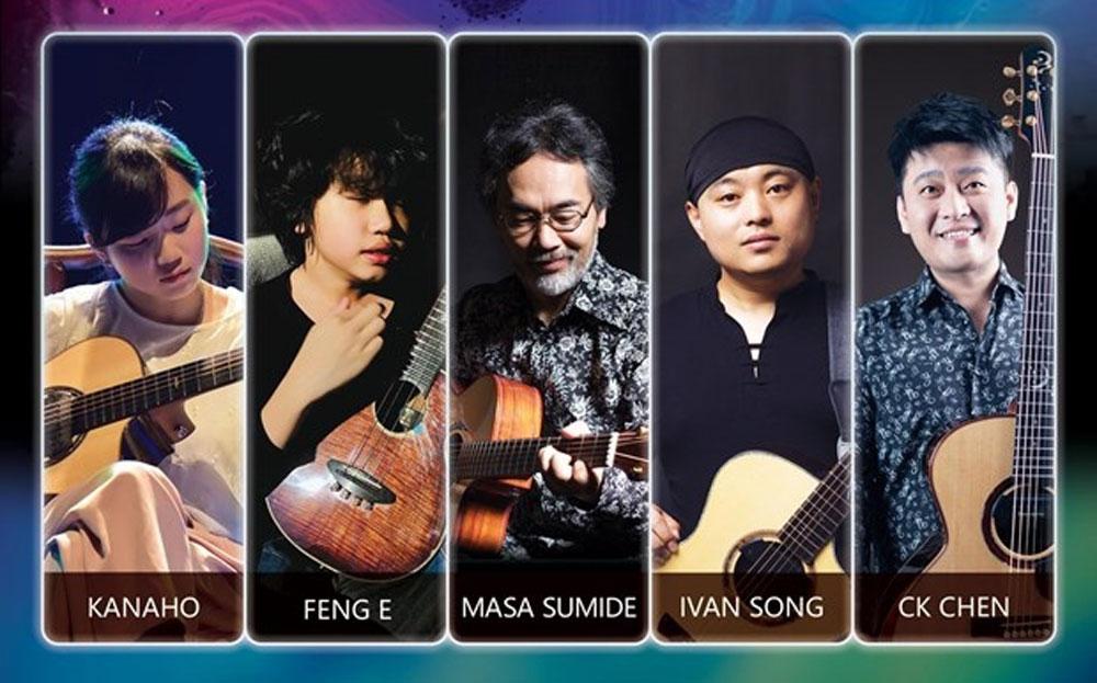 Int'l finger-style guitar festival, Hanoi, Youth Theatre, Guitar Concerts, unique technique
