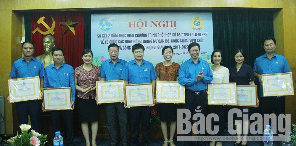 Bắc Giang, nữ công nhân viên chức lao động, Liên đoàn Lao động