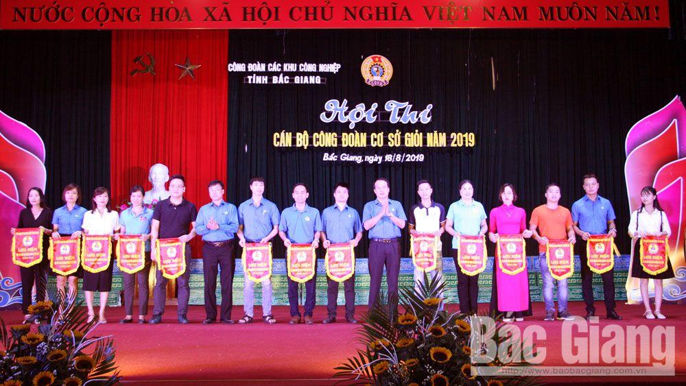 hội thi, cán bộ công đoàn cơ sở giỏi, công đoàn các KCN tỉnh