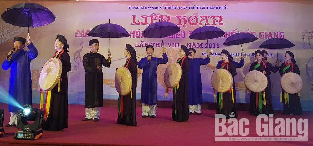 Liên hoan các nhà văn hoá tiêu biểu, TP Bắc Giang