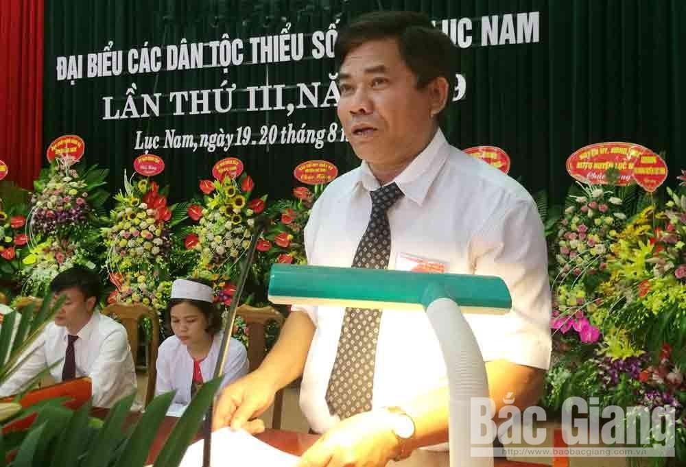 Đại hội DTTS, Tây Yên Tử, đại hội điểm, Lục Nam