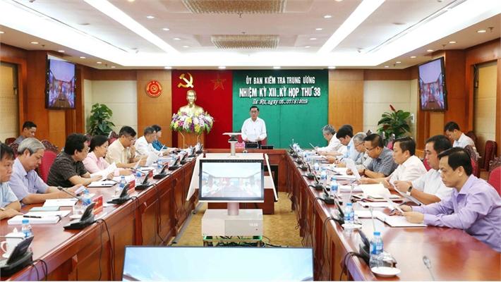 Xem xét, thi hành kỷ luật Ban Thường vụ Đảng ủy Công an tỉnh Đồng Nai và một số cá nhân