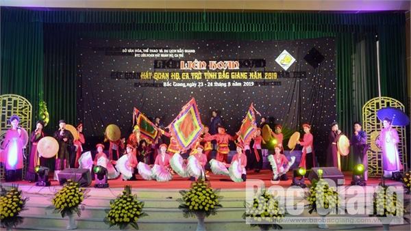 10 huyện, thành phố tham gia Liên hoan hát quan họ, ca trù tỉnh Bắc Giang