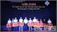 Bế mạc Liên hoan hát quan họ, ca trù tỉnh Bắc Giang: Góp phần bảo tồn và phát huy giá trị di sản