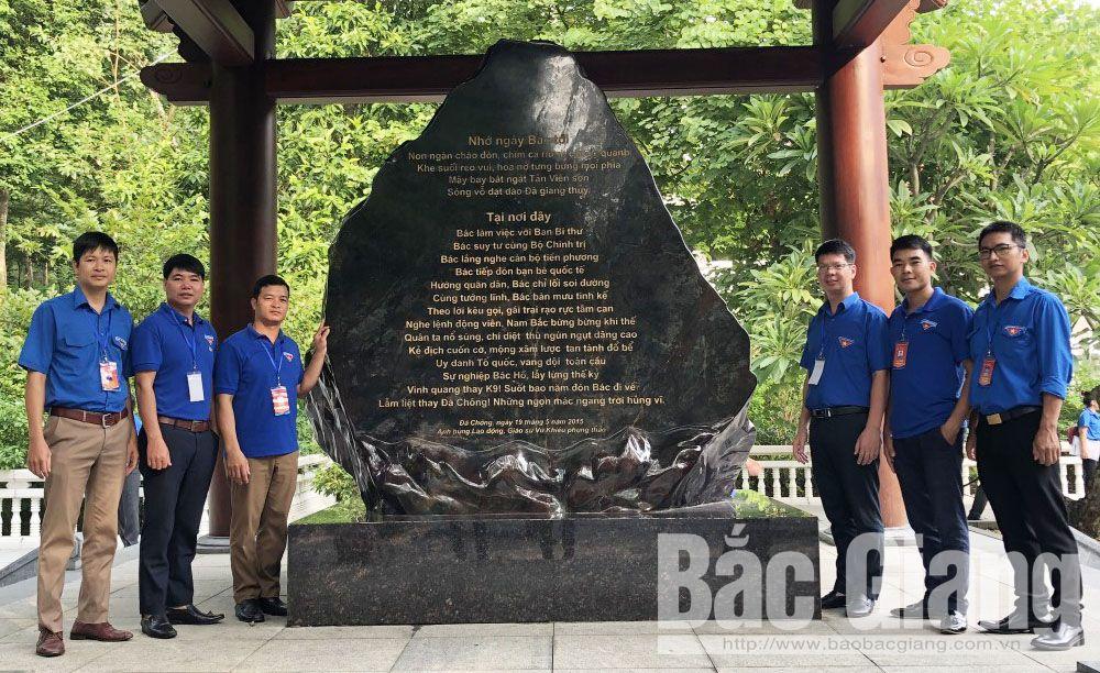 Bắc Giang, đảng viên trẻ tiêu biểu, Di chúc của Chủ tịch Hồ Chí Minh
