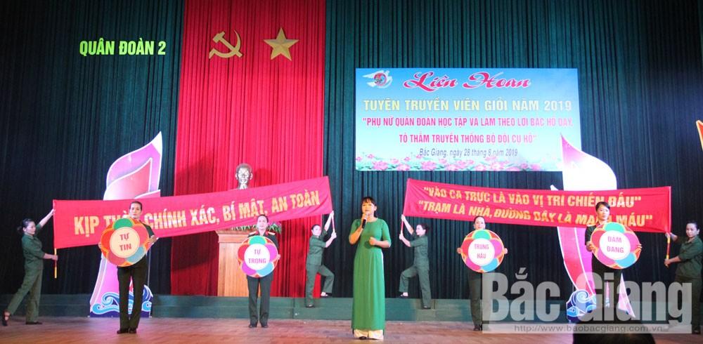 Phụ nữ Quân đoàn 2, liên hoan tuyên truyền viên giỏi 2019, Phan Ái Xuân, học tập và làm theo lời Bác