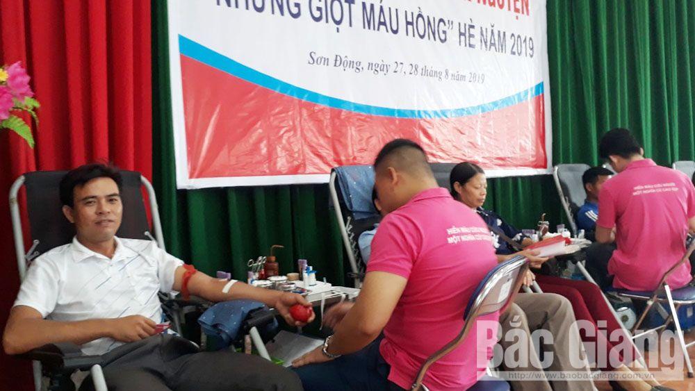 Hiến máu nhân đạo, chiến dịch giọt máu hồng hè