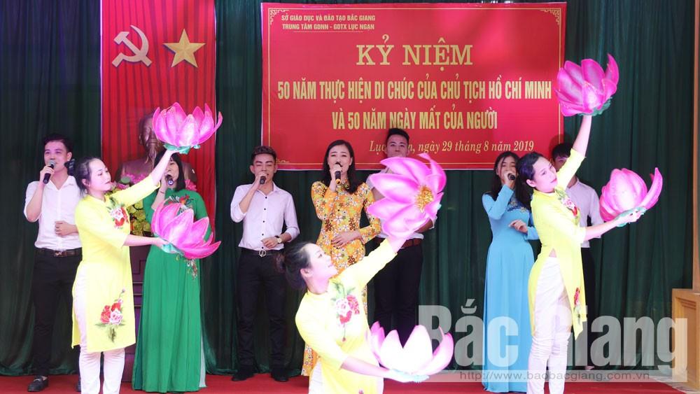 Kỷ niệm 50 năm thực hiện Di chúc của Chủ tịch Hồ Chí Minh