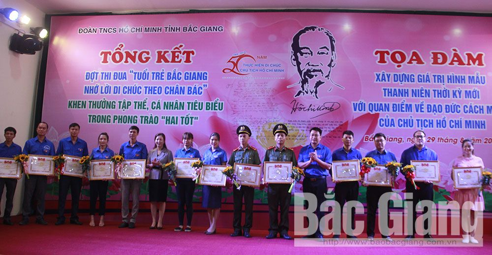 Bắc Giang, khen thưởng các tập thể, cá nhân học tập và làm theo Bác
