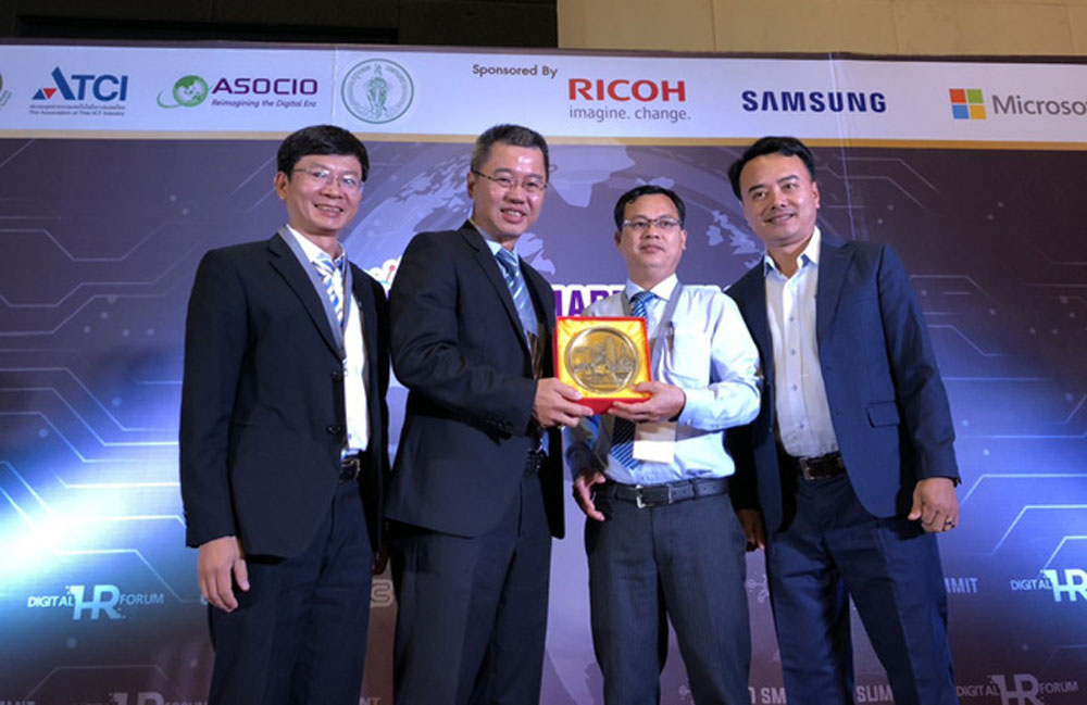 Da Nang city, smart city award, Asia-Oceanian Computing Industry Organisation,   outstanding initiatives, online public service, information and technology infrastructure