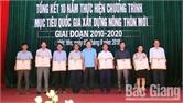 Việt Yên tổng kết 10 năm xây dựng nông thôn mới
