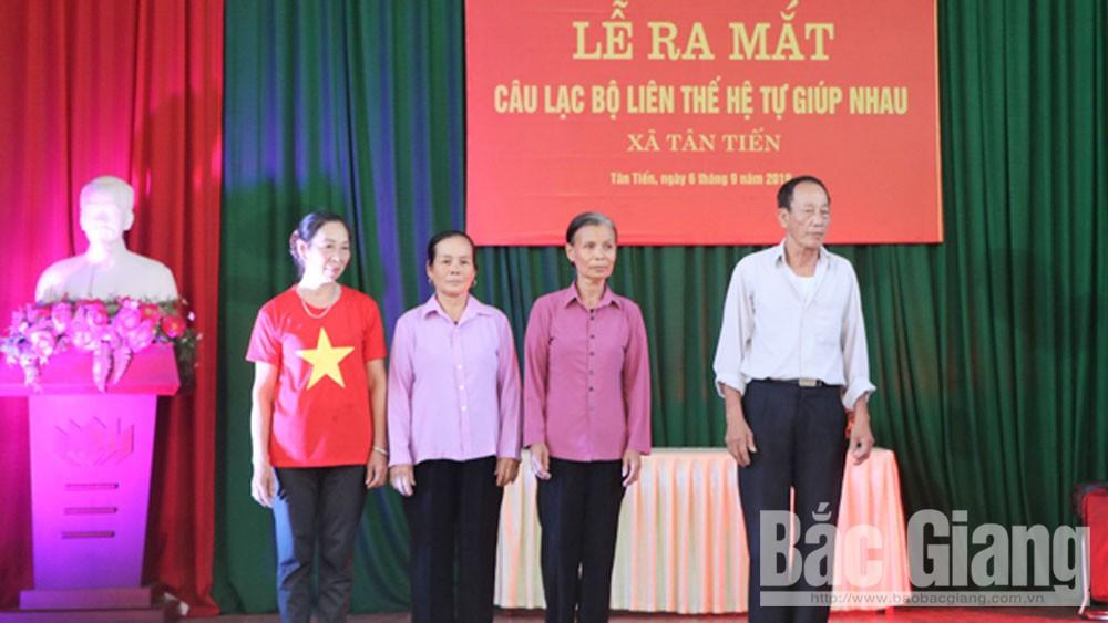 Xã Tân Tiến,  ra mắt câu lạc bộ, Liên thế hệ tự giúp nhau