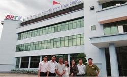 Hợp nhất Đài Phát thanh - Truyền hình và Báo Bình Phước