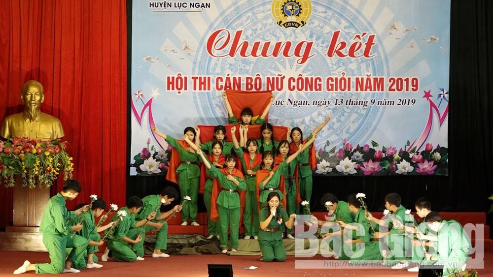 Công đoàn, hội thi công đoàn huyện lục ngạn, Chung kết Hội thi cán bộ nữ công giỏi năm 2019