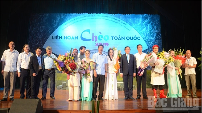 2019 National 'Cheo' Festival in Bac Giang entertains public with 26 special plays