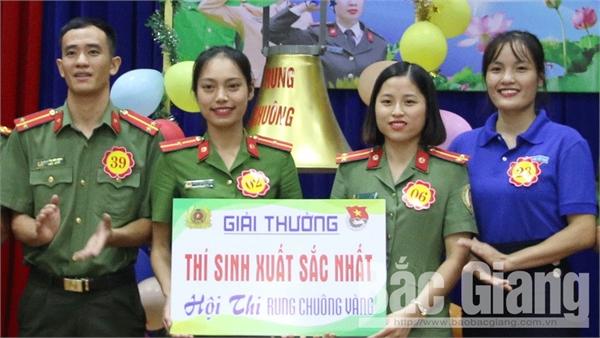"""Công an tỉnh Bắc Giang: 50 thí sinh tham gia hội thi """"Rung chuông vàng"""""""