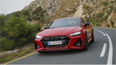 Khám phá mẫu Audi RS7 Sportback 2020 vừa ra mắt