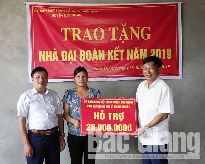 Lục ngạn trao nhà tình nghĩa, Huyện Lục Ngạn hoàn thành xây dựng 42 nhà đại đoàn kết cho hộ nghèo