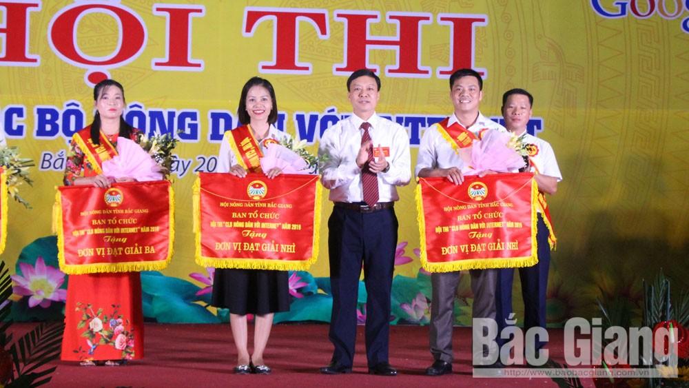 Hội thi, Câu lạc bộ Nông dân với Internet, Hội Nông dân xã Xuân Phú, xã Xuân Phú, giải Nhất hội thi nông dân với Internet