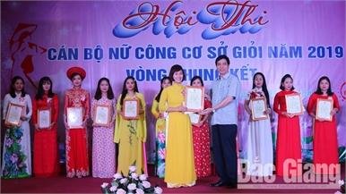 """Trao giải Nhất hội thi """"Cán bộ nữ công cơ sở giỏi"""" huyện Yên Dũng cho thí sinh Hà Thị Yến"""
