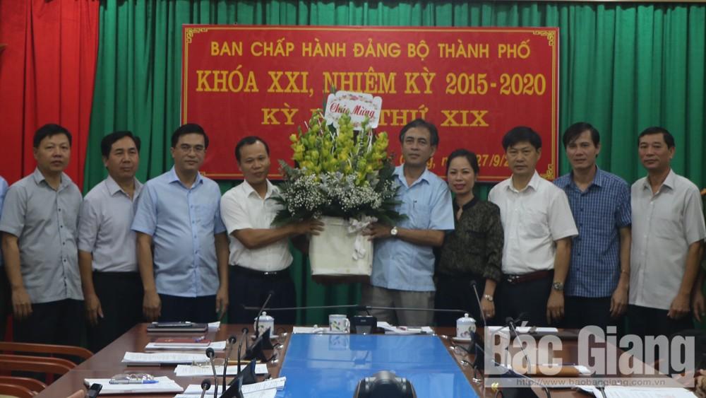 Đồng chí Mai Sơn, giữ chức Bí thư Thành ủy, TP Bắc Giang, KT-XH 9 tháng