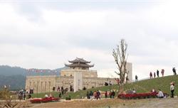 Tuần Văn hóa-Du lịch Tây Yên Tử tỉnh Bắc Giang năm 2020 diễn ra từ mùng 5 đến 19 tháng Giêng Canh Tý