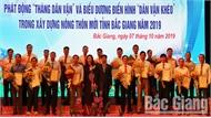 Ban Dân vận Tỉnh ủy Bắc Giang phát động Tháng Dân vận và biểu dương 89 điển hình dân vận khéo