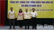 Khen thưởng các tập thể, cá nhân có thành tích xuất sắc trong Tổng điều tra dân số và nhà ở năm 2019