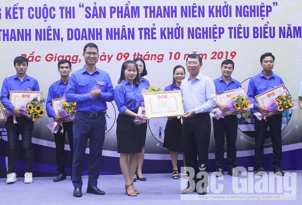 Bắc Giang, diễn đàn thanh niên khởi nghiệp sáng tạo, sản phẩm thanh niên khởi nghiệp tỉnh Bắc Giang