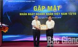 Đội ngũ doanh nhân Bắc Giang có nhiều đóng góp quan trọng vào sự phát triển KT-XH của tỉnh