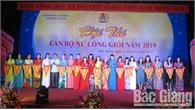 Bắc Giang tổ chức hội thi cán bộ nữ công giỏi