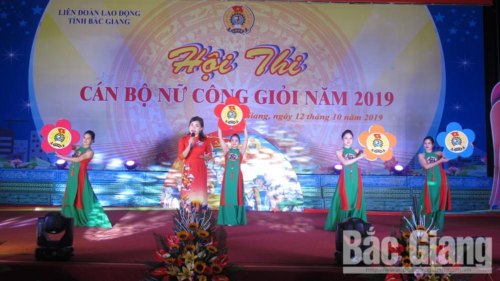 """Bắc Giang, Hội thi, Cán bộ nữ công đoàn giỏi,  năm 2019"""""""