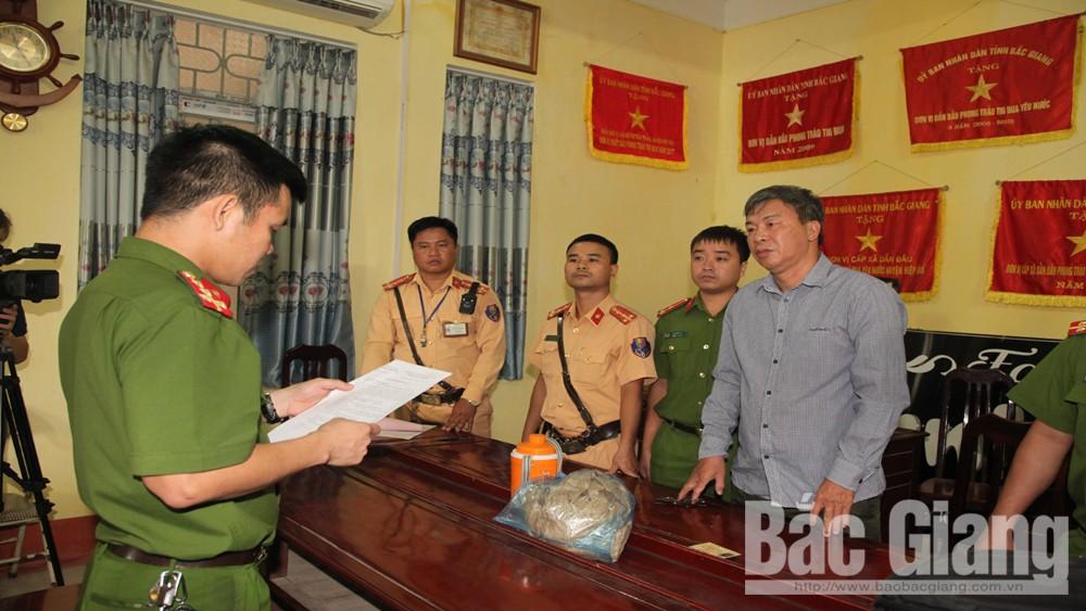Bắc Giang,  Ngô Quốc Bình, chiếm đoạt số tiền lớn, bồi thường, hỗ trợ giải phóng mặt bằng