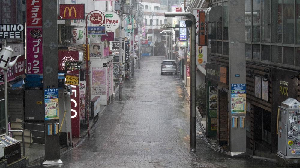 Nhật Bản, Động đất, rung chuyển Tokyo, các tỉnh phụ cận, siêu bão đổ bộ
