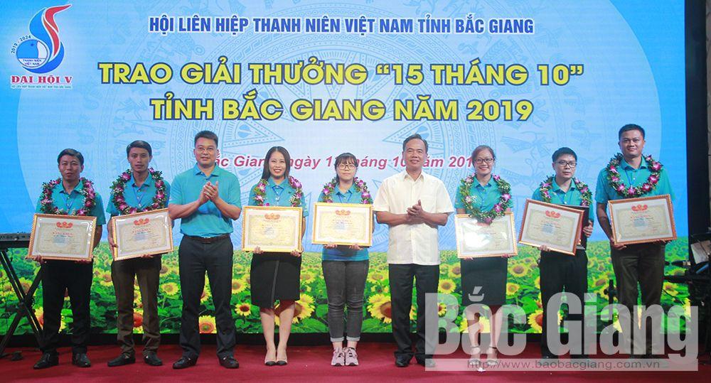 Bắc Giang, đối thoại với thanh niên,