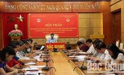"""Hội thảo 70 năm Bác Hồ viết tác phẩm """"Dân vận"""""""