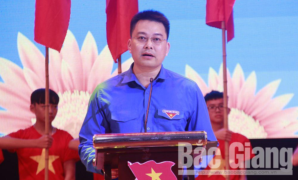Bắc Giang, Hội LHTN tỉnh Bắc Giang, đại hội đại biểu Hội LHTN tỉnh Bắc Giang