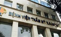 Thẩm mỹ viện Kangnam lên tiếng vụ nữ Việt kiều tử vong sau căng da mặt