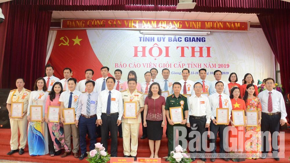 Bắc Giang, bế mạc, hội thi, báo cáo viên giỏi, Lê Văn Thành, Lê Thị Thu Hồng.