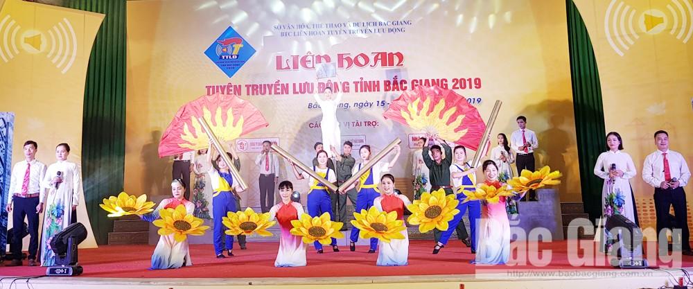 Liên hoan Tuyên truyền lưu động tỉnh Bắc Giang năm 2019, rạp Sông Thương, Bắc Giang