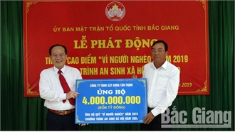 Bắc Giang phát động Tháng cao điểm Vì người nghèo:  Các cơ quan, đơn vị, doanh nghiệp đăng ký ủng hộ 58 tỷ đồng