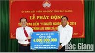 Bắc Giang phát động Tháng cao điểm Vì người nghèo:  Các cơ quan, đơn vị, doanh nghiệp đăng ký ủng hộ hơn 58 tỷ đồng