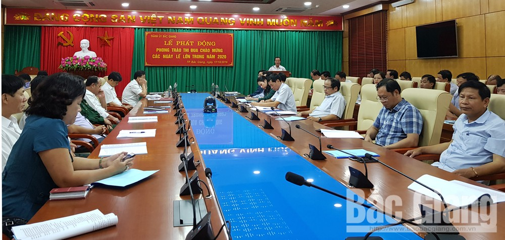 Phát động phong trào thi đua, TP Bắc Giang thực hiện văn hóa công sở