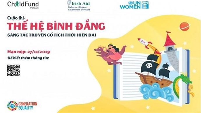 Contest aims to eliminate gender stereotypes in fairy tales