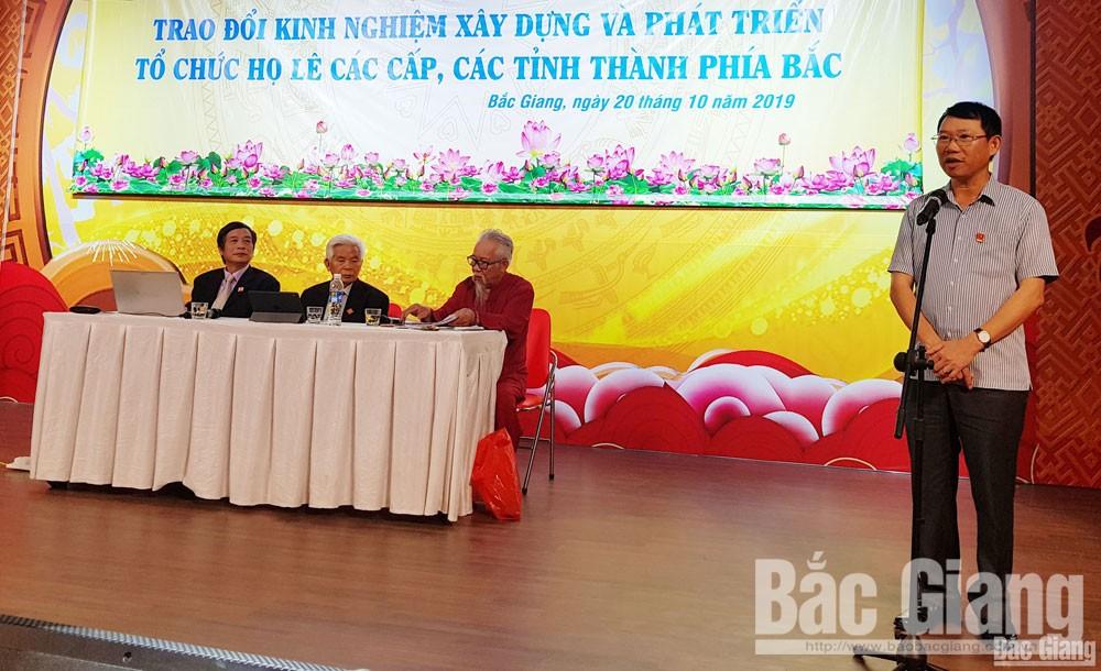 dòng họ Lê, Việt Nam, Bắc Giang, Lê Lợi, đền Xương Giang