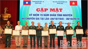 Bắc Giang: Gặp mặt kỷ niệm 70 năm ngày truyền thống Quân tình nguyện và Chuyên gia quân sự Việt Nam tại Lào