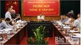 Thường trực HĐND tỉnh Bắc Giang xem xét báo cáo giải trình về chấp hành Luật Xử lý vi phạm hành chính, xã hội hóa các hoạt động y tế
