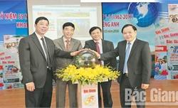 Chào mừng Đại hội Hội Nhà báo tỉnh Bắc Giang lần thứ X, nhiệm kỳ 2019- 2024: Đổi mới hoạt động, xây dựng tổ chức hội vững mạnh