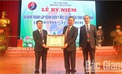 Kỷ niệm 50 năm Ngày thành lập Bệnh viện Y học cổ truyền tỉnh